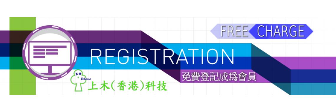 free_registration