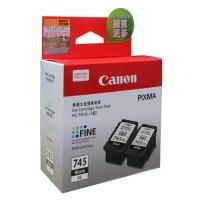 Canon PG-745XL Black Original Cartridge ( Twin Pack )