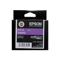 EPSON T46VD Violet Original Cartridge T46VD00 ( 紫羅蘭色 / V )