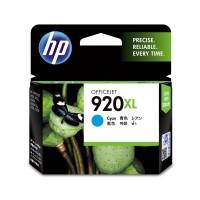 HP 920XL Cyan High Yield Original Cartridge ( CD972AA )