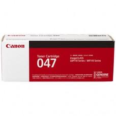 Canon 047 Black Original Toner Cartridge ( 黑 / BK )